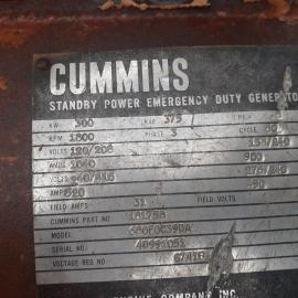 300KW Cummins Generator (2 of 3)